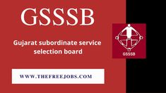 GSSSB SI Revised Results 2020: Gujarat Gaun Seva Pasandgi Mandal - GSSSB published an additional selection list for GSSSB Supervisor Instructor Computer Proficiency Test 2020. The post Additional Selection List for GSSSB Supervisor Instructor CPT Exam 2020 appeared first on TheFreeJobs.Com. Refrigeration And Air Conditioning, The Selection, Letters, Free, Letter, Lettering, Calligraphy