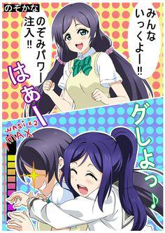 Nozomi y Kana Blushing Emoji, Love Live, Anime Life, Anime Artwork, Illustrations And Posters, Anime Comics, Hatsune Miku, Daydream, Cyber