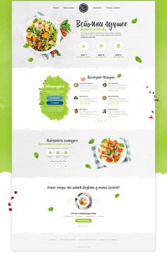 Remember the best / Contest page - Ukraine Flowers Delivery Website Design Inspiration, Best Website Design, Website Design Layout, Web Layout, Website Designs, Layout Design, Fashion Web Design, Food Web Design, Web Design Trends