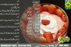 Pakistani Chicken Recipes, Pakistani Recipes, Strawberry Slice, Dessert Recipes, Desserts, Whipped Cream, Cooking Tips, Yummy Food, Delicious Recipes