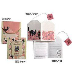 Kiki's Delivery Service Mini Letter F/S Studio Ghibli from JAPAN