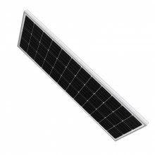 80w Solar Integrated Street Light Street Light Solar Solar Panel Cost