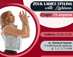 "Check out new work on my @Behance portfolio: ""Zouk Ladies styling with Liubuana"" http://be.net/gallery/54441611/Zouk-Ladies-styling-with-Liubuana"