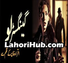 Free Books To Read, Books To Read Online, Reading Online, Urdu Stories, Moral Stories, Famous Novels, Best Novels, Gangster Love Quotes, Romantic Novels To Read