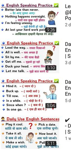 English Speaking Practice, Advanced English Vocabulary, English Learning Spoken, Teaching English Grammar, English Writing Skills, English Reading, Learn English Words, English Verbs, English Sentences