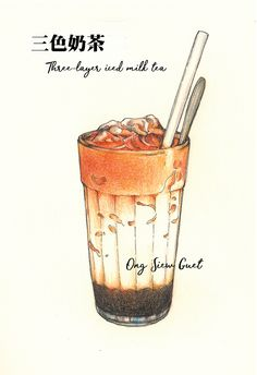 If you are a milk tea lover, youll definitely love this. Hand drawn by Ong Siew Guet Ice Milk, Milk Tea, Drink Bar, Food And Drink, Food Design, Web Design, Food Doodles, Arte Do Kawaii, Food Sketch