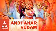 Andhanar Vedam Yenthi | Tamil Devotional Divine Songs | Spiritual Bhajans From Emusic | Jay Hanuman - hanuman bhajans - best of hanuman bhajans - bajrang bali bhajans - bajrang bali hanuman songs - lord hanuman - songs of hanuman - bhajans of hanuman - best devotional songs - hanuman jayanti - Jai jai jai hanuman - Hanuman Chalisa - songs - Hanumanji ki aarti - anjaneya songs - sri hanuman songs - hanuman songs - Ramyanam - Ramar Suprabhatham - Jai Sri Ram - Anjaneya Songs in Tamil - Jai…