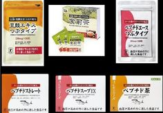 「血圧が高めの方に・・・」っという宣伝文句で テレビやラジオなどで盛んに販売されていた大阪の会社のトクホ商品が 実は成分が足りなかったり、まったく入っていないものを販売していたとして消費者庁がトクホの許可を取り消しました。 トクホとは特定保健用食品のこと。 国が一部の効果効能を認めある意味お墨付きを与えるような制度。 今回問題となった商品は日本サプリメント社の 「豆鼓エキスつぶタイプ」 「食前茶」 「ペプチドエースつぶタイプ」 「ペプチドストレート」 「ペプチドスープEX」 「ペプチド茶」の 6銘柄(添付写真参照下さい) これらの商品には本来 鰹節から作られるアミノ酸や大豆を発酵させて作られる…