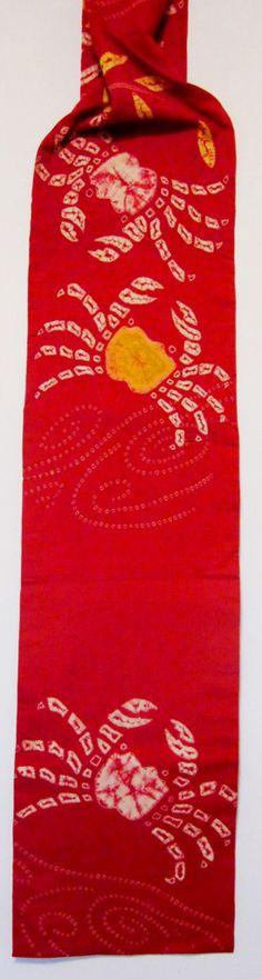 Cotton obi with shibori crabs Daily Japanese Textile IMG_1223