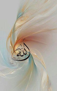 brassnybiier - 0 results for art Arabic Calligraphy Art, Arabic Art, Calligraphy Alphabet, Calligraphy Wallpaper, Islamic Paintings, Islamic Wall Art, Islamic Wallpaper, Islamic Pictures, Celtic Dragon