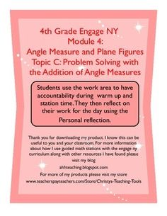 This product helps guide small group/guided math instruction with Engage NY. Each Lesson contains the Objective, Application Problem, Fluency, Space to justify Exit Ticket, Vocabulary, and Review. There is also a daily reflection section. This product allows students to work more independently with accountability.