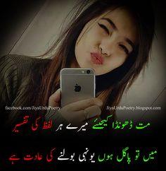 all urdu poetry pictures shayari pictures sad urdu shayari and more pictures about urdu shayari Love Quotes Poetry, Best Urdu Poetry Images, Love Poetry Urdu, Eyes Poetry, Poetry Feelings, Funny Quotes In Urdu, Happy Quotes, Qoutes, Urdu Poetry Romantic