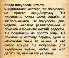 Мастерская Oxakon:hand made,валяние,войлок,фетр | ВКонтакте