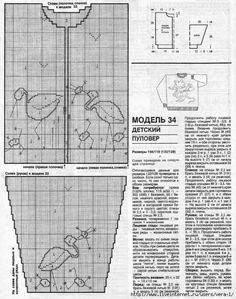 VERENA - 1993-3. Обсуждение на LiveInternet - Российский Сервис Онлайн-Дневников