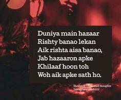 A wish for my aadi...