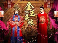 Perfect Couple 《金玉良缘》 - Wallace Huo, Tang Yan, Huang Ming