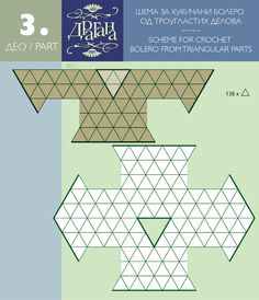 Crochet Triangular Motifs Diagrams. For a top