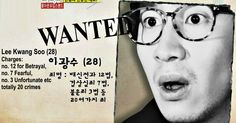 WANTED: Lee Kwang Soo