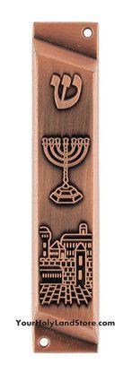 MEZUZAH CASE WITH MENORAH & PANORAMA OF JERUSALEM