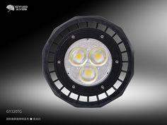 Industrial LED Lights(LED Projection Lights)- GY320TG-GYLED Lighting