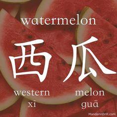 #watermelon #mandarin #chinese