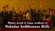 Lets spread a moment of peace and tranquility. #Shironamiakalidal #Youthaklaidal #Sukhbirsinghbadal #PunjabForGrowth #Sadbhavna #Rally #Jalandhar
