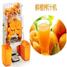 650.00$  Watch here - http://ai0m1.worlditems.win/all/product.php?id=32692049158 - Automatic orange juicer healthy orange juice extractor lemon juicing machine  ZF