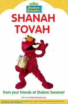 cute rosh hashanah wishes