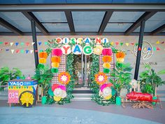 A Fun and Bright Filipino Fiesta for Yago First Birthday Parties, Birthday Party Themes, First Birthdays, Filipino, Paskong Pinoy, Filipiniana Wedding Theme, Festival Themed Party, Fiesta Theme Party, Fiesta Decorations