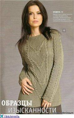 lutik-вязание крючком и спицами: пуловер с косами спицами