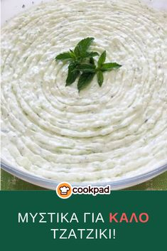Tzatziki, Cyprus Food, Food Network Recipes, Cooking Recipes, The Kitchen Food Network, Greek Cooking, Appetisers, Greek Recipes, Herbal Remedies
