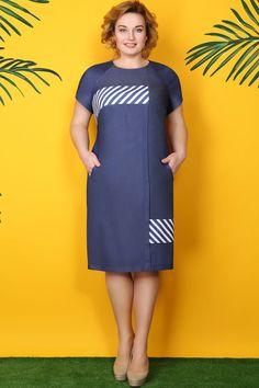 ลำลอง Plus Dresses, Nice Dresses, Casual Dresses, African Fashion Dresses, African Dress, Chic Dress, Classy Dress, Vestidos Plus Size, Business Dresses