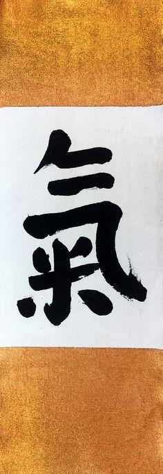 Spring Toad Original Chinese Calligraphy Japanese Calligraphy Wall Art Zen Art Ink Painting Brush Bu0026W Zen Tao Nature Wonder Frog | Pinterest ... & Spring Toad Original Chinese Calligraphy Japanese Calligraphy ...