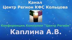 Каплина А.В. КФС Кольцова и артериальное давление