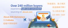 Aboub is a leading global B2B marketplace connecting buyers with suppliers from China. Suppliers/manufacturers/exporters can post and promote their products and selling leads. Buyers/importers can search and contact suppliers easily by B2B categories and keywords. Buyers can also post their own buying leads to get quotes or offers from manufacturers.
