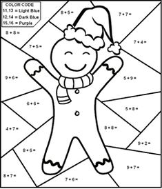 Add and Color by Number - Based on Color Codes - Single Digit -  Math Worksheet Sample #6