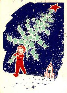 Soviet Christmas card