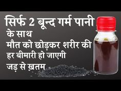 Good Health Tips, Health And Fitness Articles, Natural Health Tips, Health And Beauty Tips, Health Fitness, Home Health Remedies, Natural Health Remedies, Ayurveda Hair Care, Ayurvedic Remedies