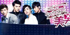 Fabulous Boys - Taiwanese drama