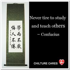 Never Tire to Study and Teach Confucian Quote Scroll :