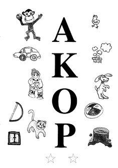 Worksheets, Education, Kids, Toddlers, Boys, Kid, Literacy Centers, Children, Training