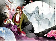 Feng Yu Jiu Tian By Wang Yi
