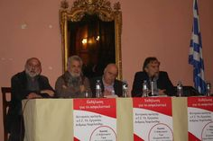 Parianosdromos gr.: ΤΑ 'ΨΑΛΛΑΝ ΣΤΟΥΣ ΒΟΥΛΕΥΤΕΣ ΤΟΥ ΣΥΡΙΖΑ ΣΤΗ ΣΥΡΟ