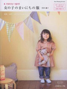 Mädchen täglich Casual Schnittmuster sonnigen von JapanLovelyCrafts
