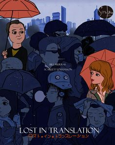 soulZa on Behance Lost in translation Sofia Coppola Movie poster Tokyo Bill Murray Scarlett Johansson
