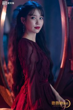 🇰🇷 Korean Drama Movie 🇮🇩 on Red Chiffon, Chiffon Dress, Korean Celebrities, Celebs, Iu Hair, Luna Fashion, K Drama, Korean Drama Movies, Korean Actresses