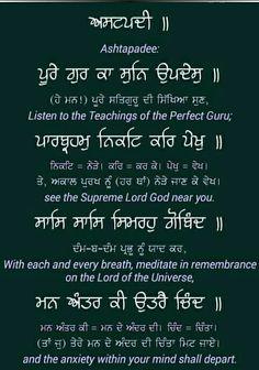 Sikh Quotes, Gurbani Quotes, Punjabi Quotes, Truth Quotes, Guru Granth Sahib Quotes, Sri Guru Granth Sahib, Guru Purab, Guru Pics, Good Thoughts Quotes