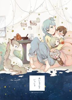 Uta no☆prince-sama♪, Camus (Utapri), Kurosaki Ranmaru, Mikaze Ai, Kotobuki Reiji