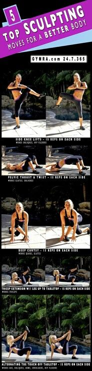 5 Body Sculpting Moves | Posted by: AdancedWeightLossTips.com