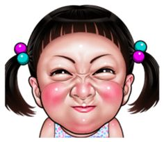 ideas funny face girl cute for 2019 Face Stickers, Funny Stickers, Cute Cartoon Pictures, Funny Pictures, Funny Angry Face, Funny Face Drawings, Ugly Faces, Face Illustration, Line Sticker